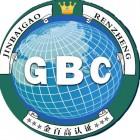 金百高认证北京分公司