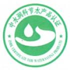 北京中水润科认证有限责任公司