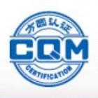 方圆标志认证集团有限公司