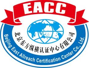 北京东方纵横认证中心有限公司